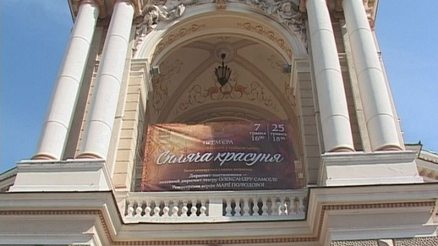 «Спящая красавица» — премьера балета