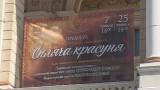ВЕСТИ ОДЕССА ФЛЕШ за 5 мая 2017 года 16:00