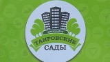 «Таировские Сады» — самый инновационный проект Одессы