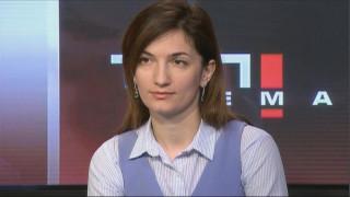 Юлия Тарасюк