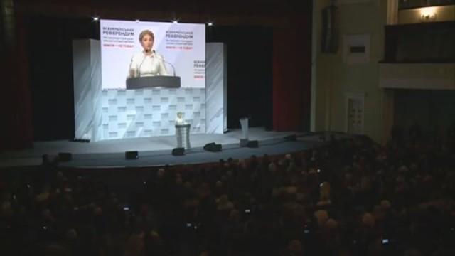 Неудачная шутка: еврейская община обратилась к Тимошенко