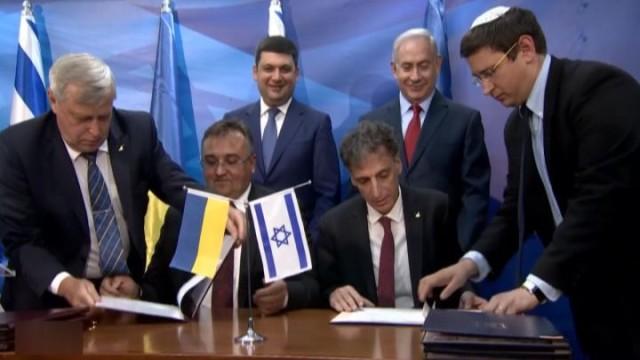 Украина и Израиль: политические отношения