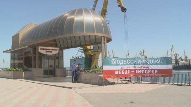 Одесский Дом: архитектурно-строительный форум