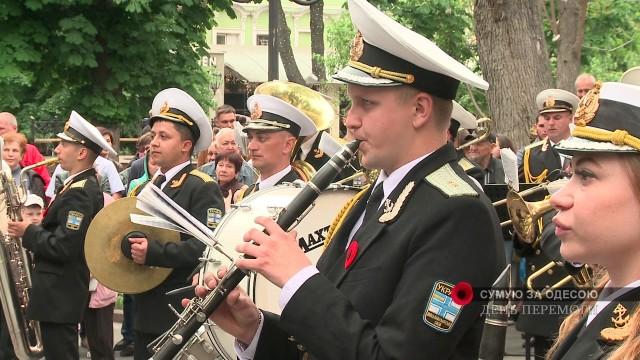 Концерт в городском саду — Праздник Победы