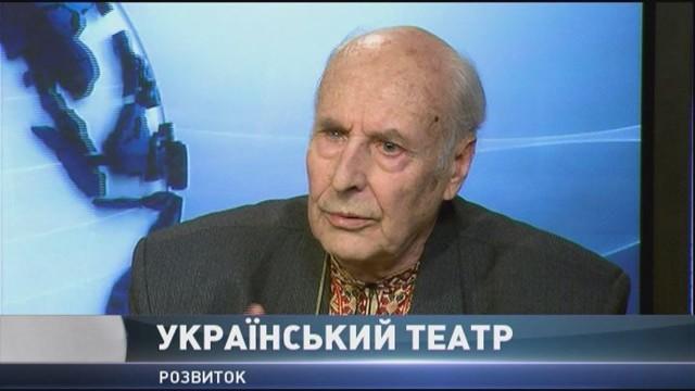 Костянтин Пивоваров