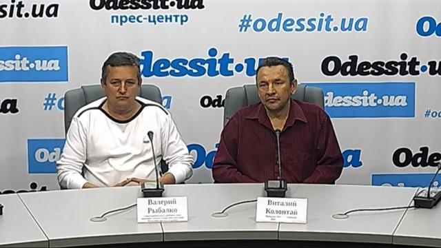 В Одессе состоится большой турнир по национальным видам спорта