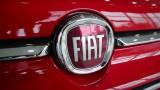 Автосалон Alfa Romeo, Fiat, Abarth в Одессе