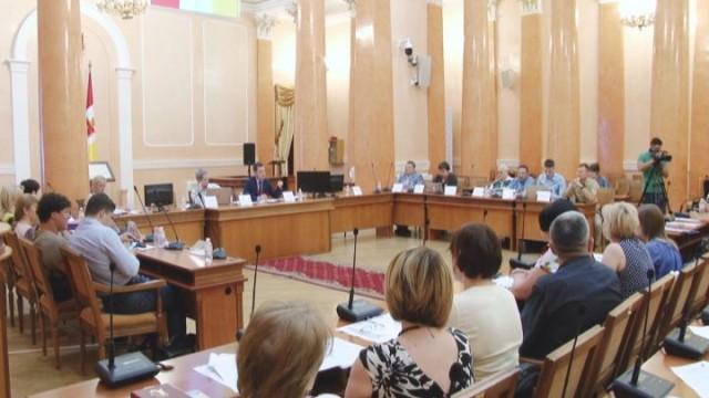 Заседание комиссии. Общественный бюджет