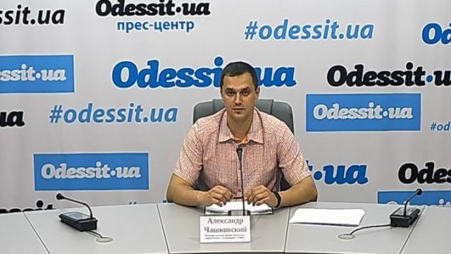 Социально-политическая ситуация в Одессе
