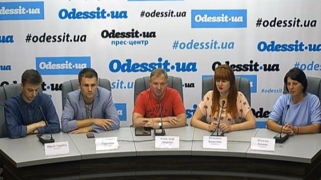 В Одессе презентовали проекты по созданию зон семейного отдыха
