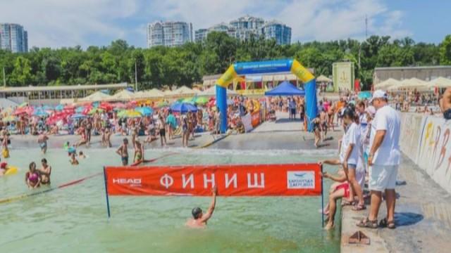 Международные соревнования по плаванию «Черноморская Жемчужина»