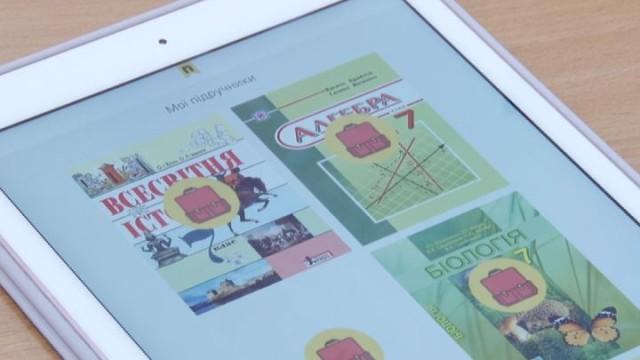 Электронный учебник — современная школа для современных детей