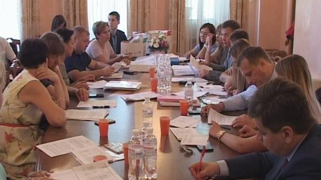 Земельная комиссия по «Золотому Берегу»