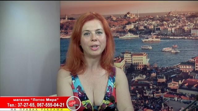 Александр Матвеев / магазин ЛОТОС МИРА / 29 июня 2017