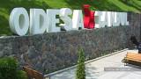 Потемкинская лестница и Стамбульский парк