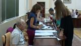 Выборы в ОНАПТ: Кто станет следующим ректором?