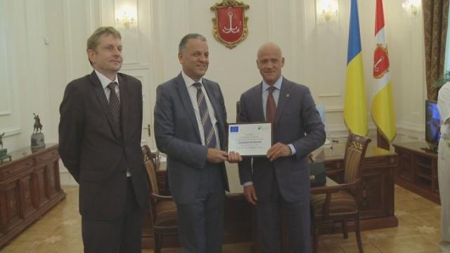 Еврокомиссия по климату в Одессе