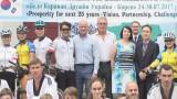 Велопробег — дружба Кореи и Украины