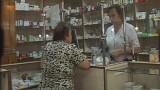 Насколько доступны лекарства в Одессе