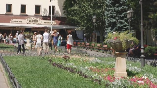 ВЕСТИ ОДЕССА ФЛЕШ за 11 июля 2017 года 16:00