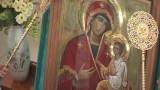 «Скоропослушницу» встретил Успенский монастырь