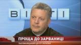 ВЕСТИ ОДЕССА / Гость о. Руслан Остафий