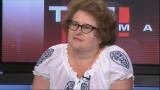 Тамара Пироженко