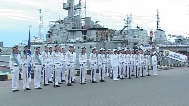 25 лет ВМС Украины