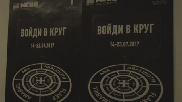 ВЕСТИ ПЛЮС ФЛЕШ за 17 июля  2017 года 15:30