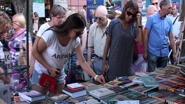 Книжная Одесса: новости международного фестиваля