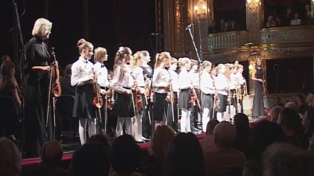 Золотые скрипки 2017