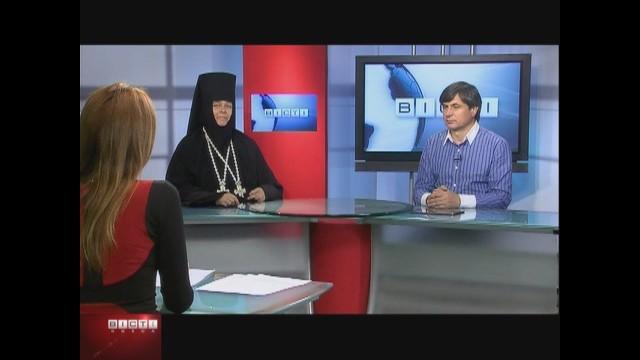 ВЕСТИ ОДЕССА / Гости  Игумения Серафима и Игорь Шпак