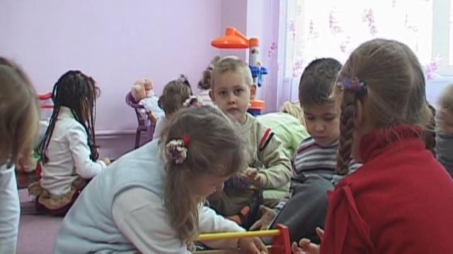 Детский центр в помощь многодетным семьям