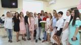 Молодая команда из Школы Румянцевой
