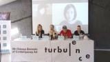 Пресс-конференция 5-й биеннале современного искусства