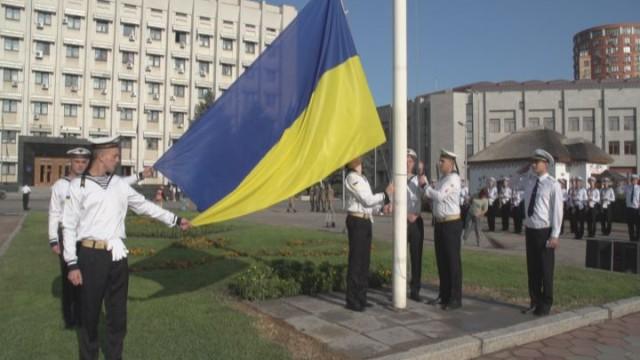 Празднование Дня флага в Одессе