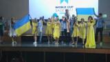 Тридцать три страны в Одессе