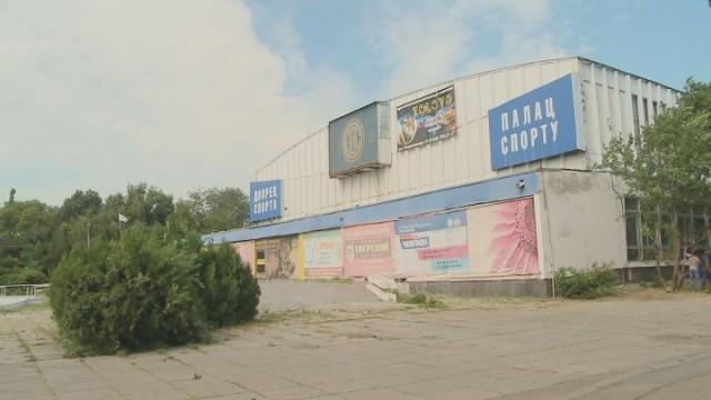 В Одессе реконструируют Дворец спорта