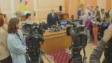 Открытие евромэрии для предоставления административных услуг