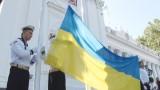Флаг Украины подняли на Думской площади