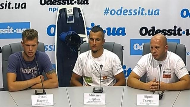 В Одессе пройдет Чемпионат Украины по кайтбордингу