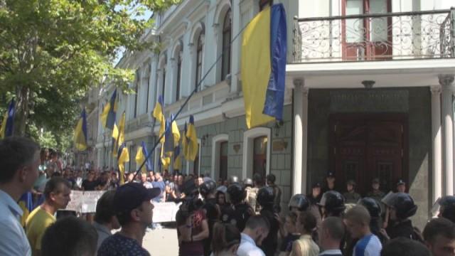 Национальный корпус выступил против незаконного строительства