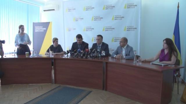 Открытие третьего отделения Национального акнтикоррупционного бюро Украины