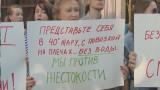 ВЕСТИ ОДЕССА ФЛЕШ за 9 вгуста 2017 года 16:00
