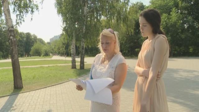 ВЕСТИ ОДЕССА ФЛЕШ за 8 августа 2017 года 16:00