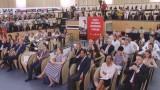 Чемпионат по предпринимательству пройдет в Одессе