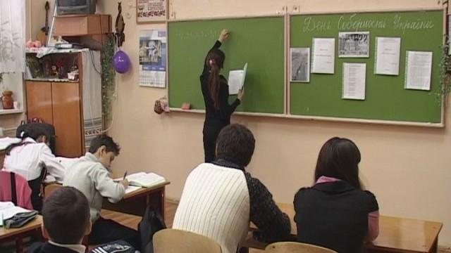 Одесса готовится к новому учебному году