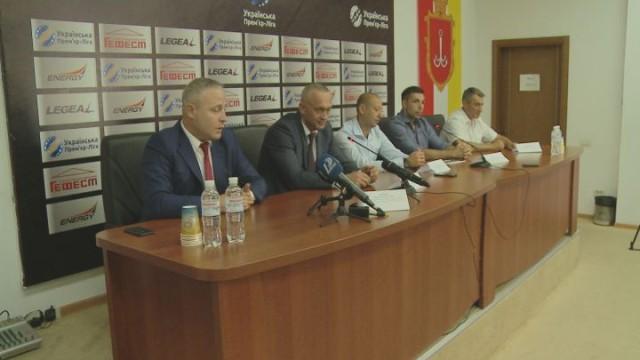 У ФК «Черноморец» новый генеральный спонсор