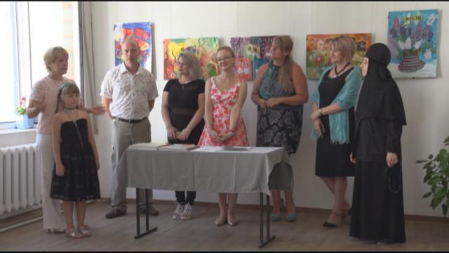 Выставки августа