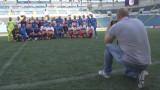 В Одессе состоялся матч между мэрами городов Украины и Польши